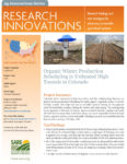 download the Organic Winter Production Scheduling in Unheated High Tunnels  fact sheet in PDF format